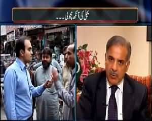 Mazrat Ke Sath (People of Lahore Views on PMLN Performance) – 27th February 2015
