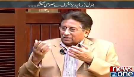 Mazrat Ke Sath (Pervez Musharraf Exclusive Interview) – 12th February 2015