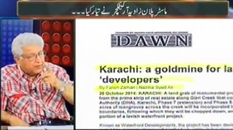 Mazrat Ke Sath (Plan to Capture the Land of Billion Rs.) – 1st November 2014