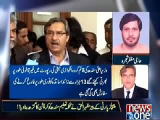 Mazrat Ke Sath (PPP Pir Mazhar Ul Haq Corruption in Sindh Education) – 28th March 2015