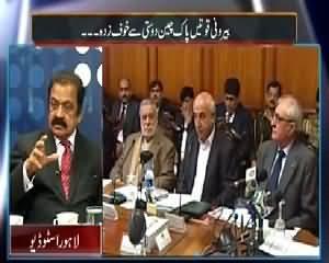 Mazrat Ke Sath (Prime Minister Criticism on Media) – 19th February 2015