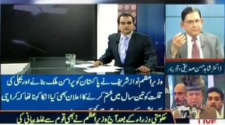 Mazrat Ke Sath (Prime Minister Ki Qaum Se Ghalt Bayani) – 26th March 2015