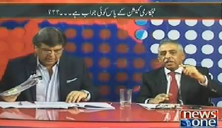Mazrat Ke Sath (Privatization Commission Ke Paas Koi Jawab Nahi) – 5th August 2014