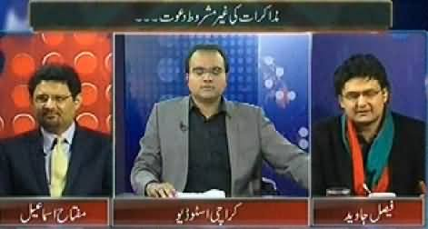 Mazrat Ke Sath (PTI & PMLN Both Parties Agreed on Dialogues) - 10th December 2014