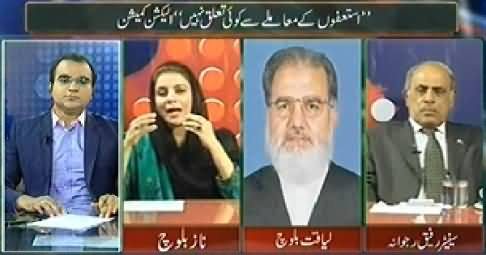 Mazrat Ke Sath (PTI Resignations Issue Not Resolved Yet) – 29th October 2014