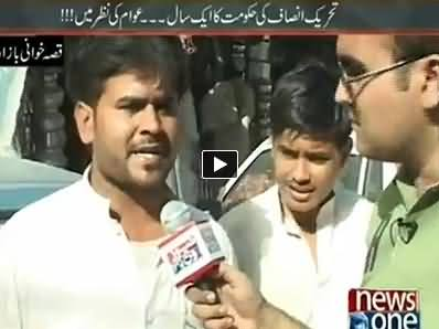 Mazrat Ke Sath (Public Views About One Year Performance of PTI) – 2nd July 2014
