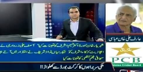 Mazrat Ke Sath (Really Poor Performance of Pakistani Team) – 20th March 2015
