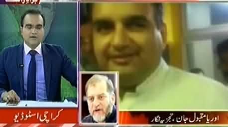 Mazrat Ke Sath (Rehman Malik and PMLN MNA Kicked Out of Flight) - 16th September 2014