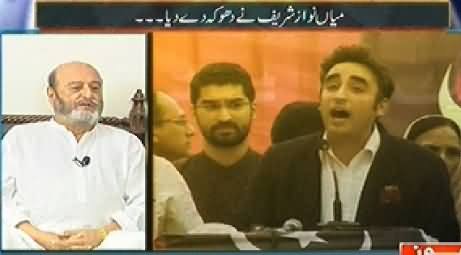 Mazrat Ke Sath REPEAT (Mumtaz Bhutto Special Interview) – 28th October 2014