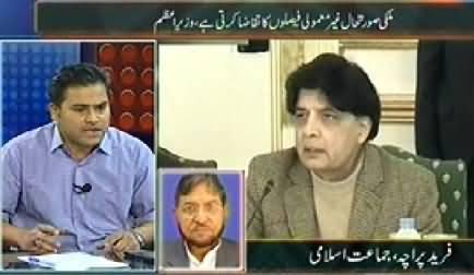 Mazrat Ke Sath (Sakht Faisle Karne Ka Waqt Aa Gya - PM) - 24th December 2014