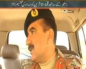 Mazrat Ke Sath (Sector Commander Thar Rangers Exclusive Interview) – 22nd March 2014