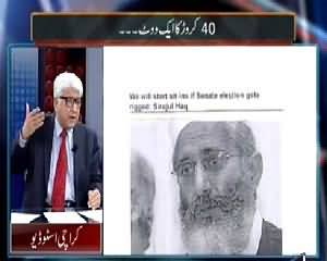 Mazrat Ke Sath (Senate Election, Mandi Saj Gai) – 28th February 2015