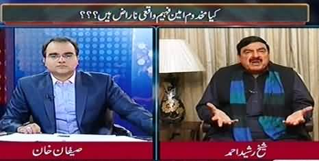 Mazrat Ke Sath (Sheikh Rasheed Exclusive Interview) – 17th February 2015