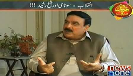 Mazrat Ke Sath (Sheikh Rasheed Exclusive Interview) – 29th July 2014
