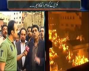 Mazrat Ke Sath (Special Program on Timber Market Incident) - 29th December 2014