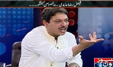 Mazrat Ke Sath (Special Talk with Faisal Raza Abidi) – 9th February 2015