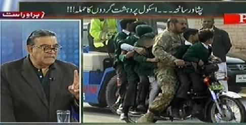Mazrat Ke Sath (Special Transmission On Peshawar Incident) - 16th December 2014