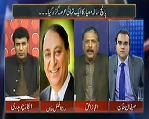 Mazrat Ke Sath (Stories of PMLN Failures ) – 6th February 2015