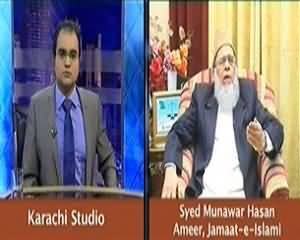 Mazrat Ke Sath (Syed Munawar Hassan Interview) – 17th January 2014