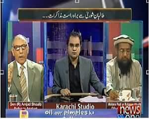 Mazrat Ke Sath (Tehreek e Insaf Boycotts America) - 25th March 2014