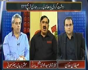 Mazrat Ke Sath (Terrorism or Rigging? What Is Our Priority?) - 15th January 2015
