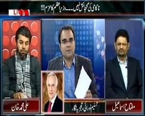 Mazrat Ke Sath (There is No Room For Failure - PM) – 16th February 2015
