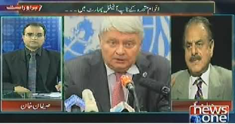 Mazrat Ke Sath (Top Officials of United Nations in India) – 23rd July 2014