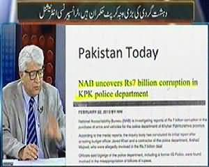 Mazrat Ke Sath (Transparency International About Terrorism in Pak) – 3rd January 2015