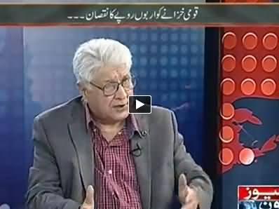 Mazrat Ke Sath (Transparency International Exposed PSO Corruption) – 18th July 2014