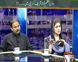 Maazrat Kay Saath (Wazir-e-Azam Nawz Shareef Karachi Mein...??) - 3rd September 2013