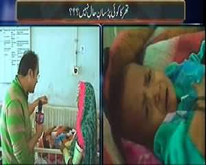 Mazrat Ke Sath (What is Action Plan For Dying Children in Thar) – 1st January 2015