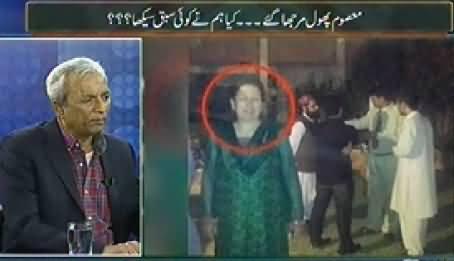 Mazrat Ke Sath (What We Learned From Peshawar Incident)- 22nd December 2014
