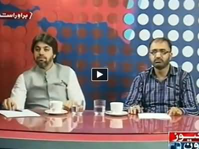 Mazrat Ke Sath (What Will Happen on 14th August) - 6th August 2014