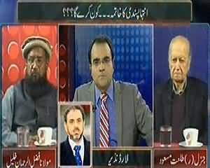 Mazrat Ke Sath (Who Will Eliminate Extremism From Pakistan?) - 9th January 2015