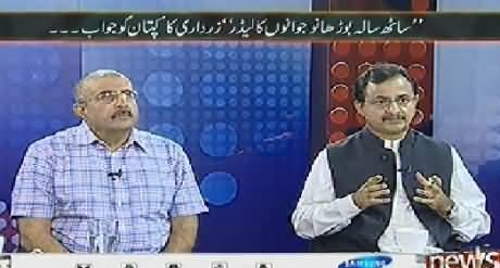 Mazrat Ke Sath (Why Zardari Criticize Imran Khan) – 14th October 2014