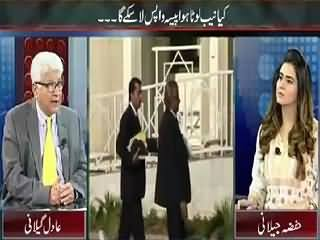 Mazrat Ke Sath (Will NAB Bring Looted Money Back?) – 8th August 2015