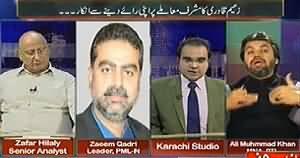 Maazrat Ke Saath (Zaeem Qadri Denied to Comment on Musharraf Issue) – 2nd April 2014