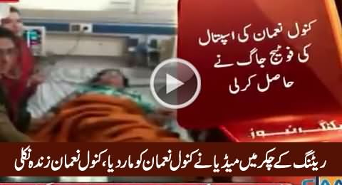Media Aired Wrong News About MPA Kanwal Numan Death, She Is Still Alive
