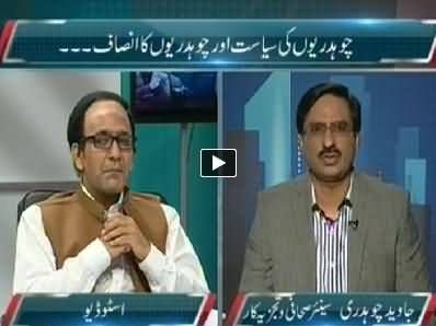 Media Azaad Hai Comedy Show On Express News - 29th June 2014