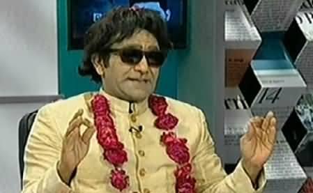 Media Azaad Hai (Imran Khan Got Married) – 10th January 2015