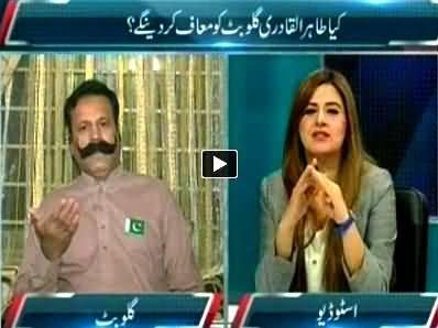Media Azaad Hai On Express News – 12th October 2014