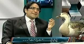 Media Azaad Hai On Express News – 16th January 2015