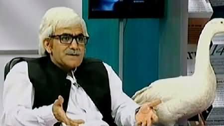 Media Azaad Hai On Express News – 16th November 2014