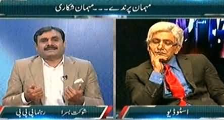 Media Azaad Hai On Express News – 18th February 2015