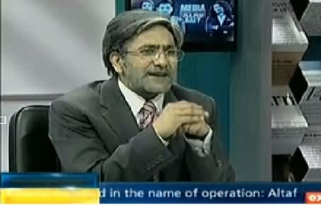 Media Azaad Hai On Express News – 28th January 2015