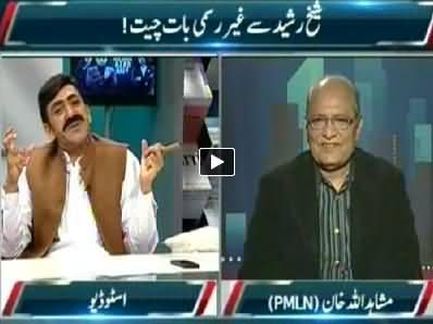 Media Azaad Hai On Express News – 28th September 2014