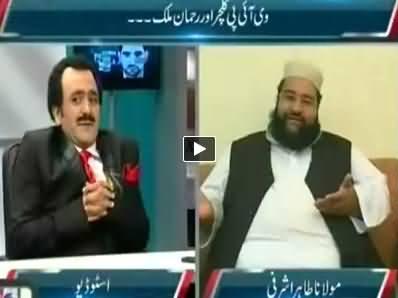 Media Azaad Hai On Express News – 4th October 2014
