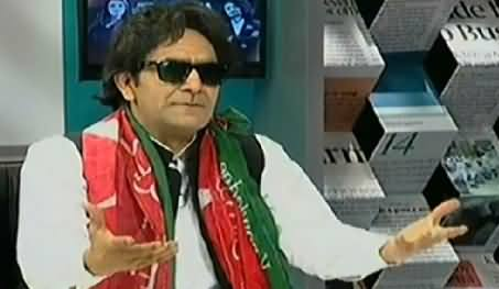 Media Azaad Hai On Express News – 6th December 2014