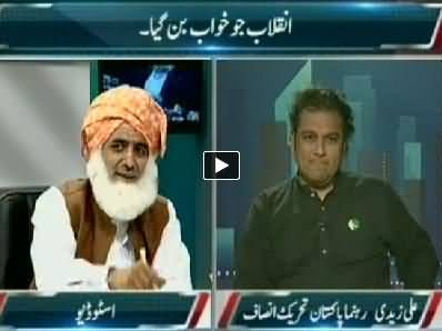 Media Azaad Hai On Express News – 6th September 2014