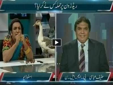 Media Azaad Hai On Express News (REPEAT) – 20th September 2014